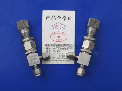 角式微量调节阀WL94H-320P