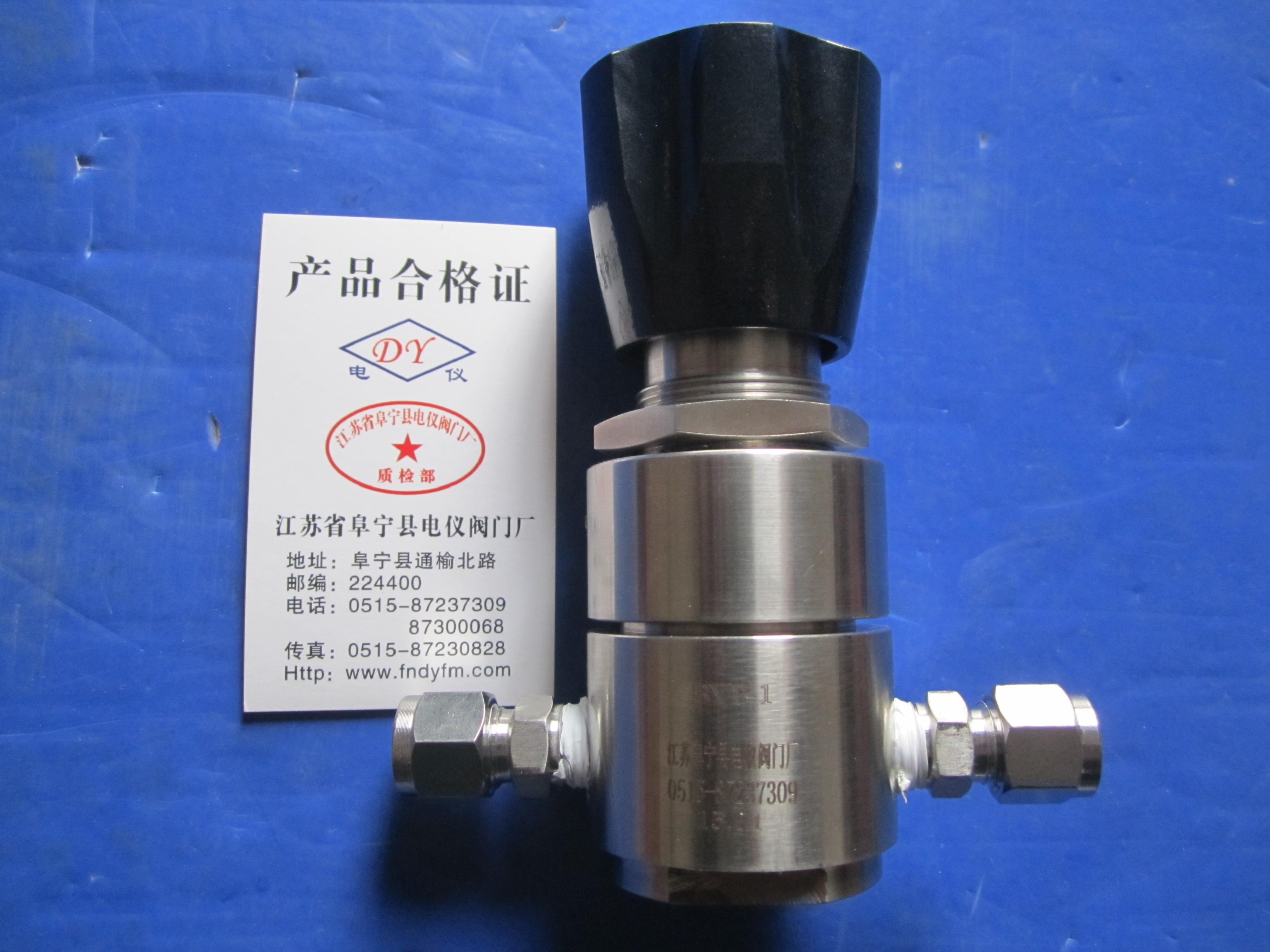 氨气 氮气 氩气 氧气 氢气气体减压阀