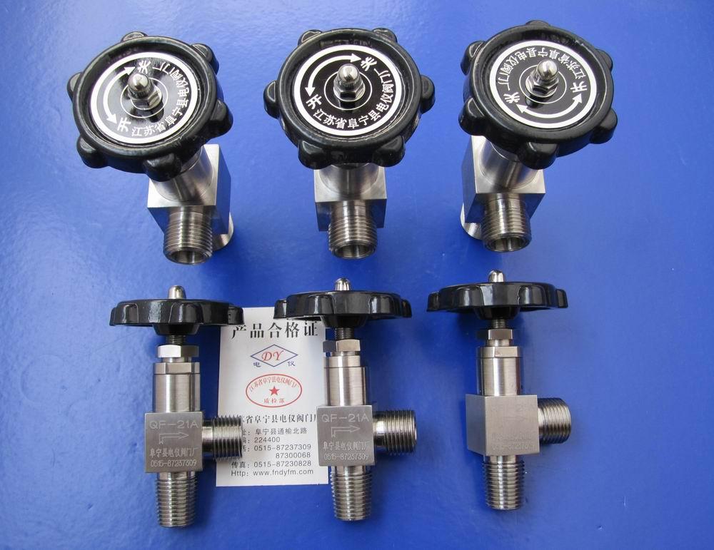 气体钢瓶阀 不锈钢钢瓶阀QF-20A型QF-2C/QF-13A/QF-20A/QF-21A