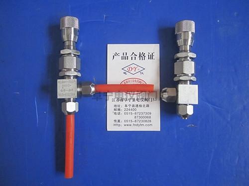 软管用微量调节阀