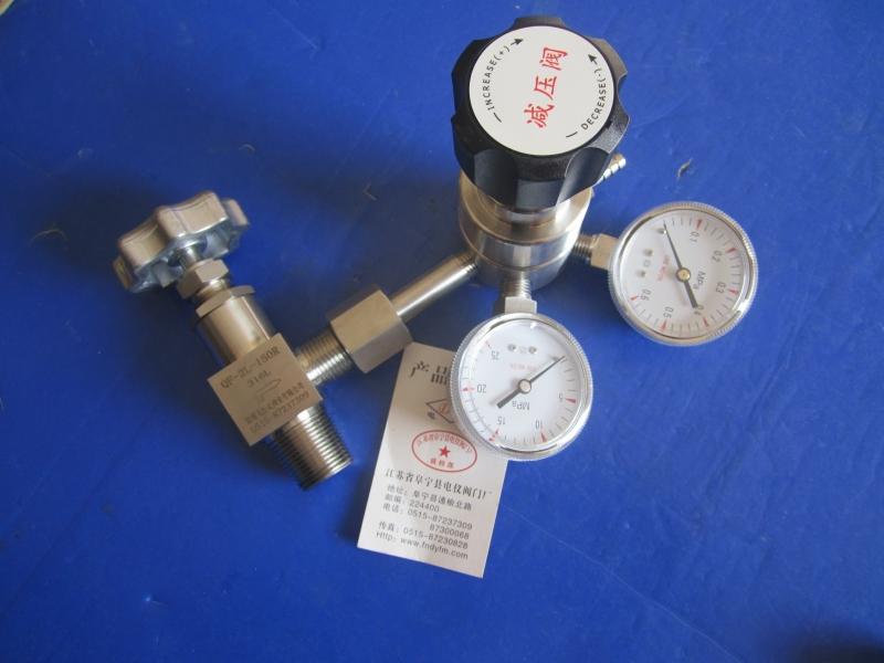 硫化氢钢瓶阀配减压阀