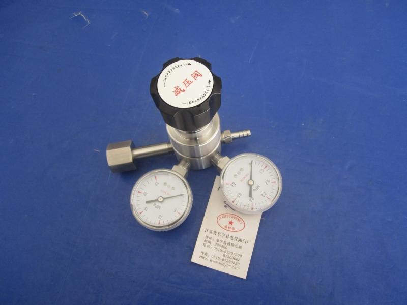 气体钢瓶用减压阀