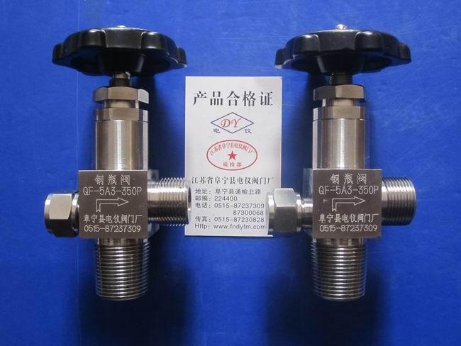 QF-5A3-350P 钢瓶阀 不锈钢气瓶阀门 钢瓶阀门